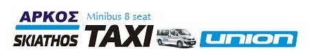 Skiathos Minibus | Arkos Taxi Union